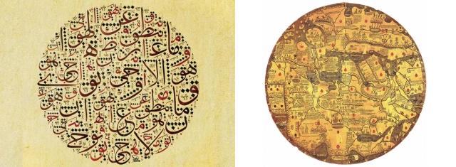 Wissam Shawkat + Borgia Mappa Mundi
