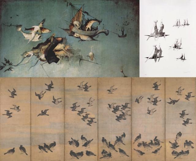 Hieronymus Bosch + Lynn Chadwick + Momoyama Period