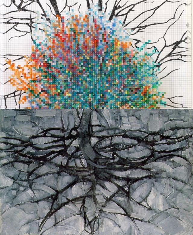 break down tree (I want to break tree)